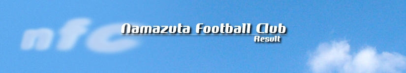 Welcome to Namazuta Football Club